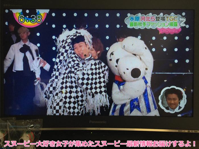 スヌーピー東京ガールズコレクション2015秋冬コラボ8