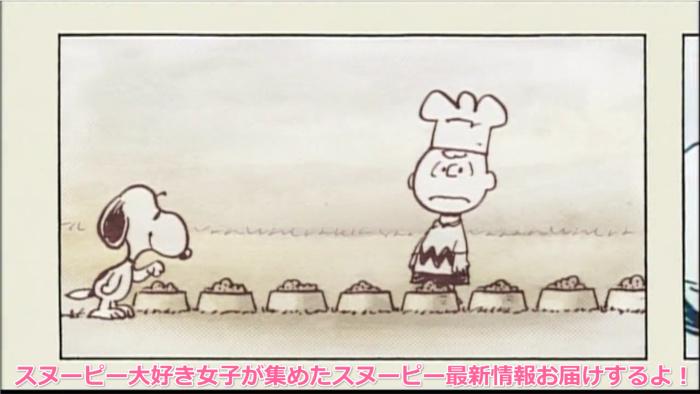 スヌーピードロップスコラボイベントピーナッツショートアニメ25