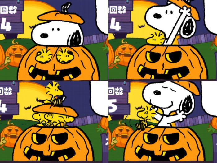 スヌーピーハロウィンラリースヌーピードロップスかぼちゃパンプキン5