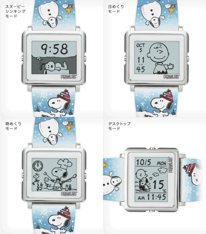 スヌーピー時計スマートキャンバス2015冬期限定モデル雪フライングエース3