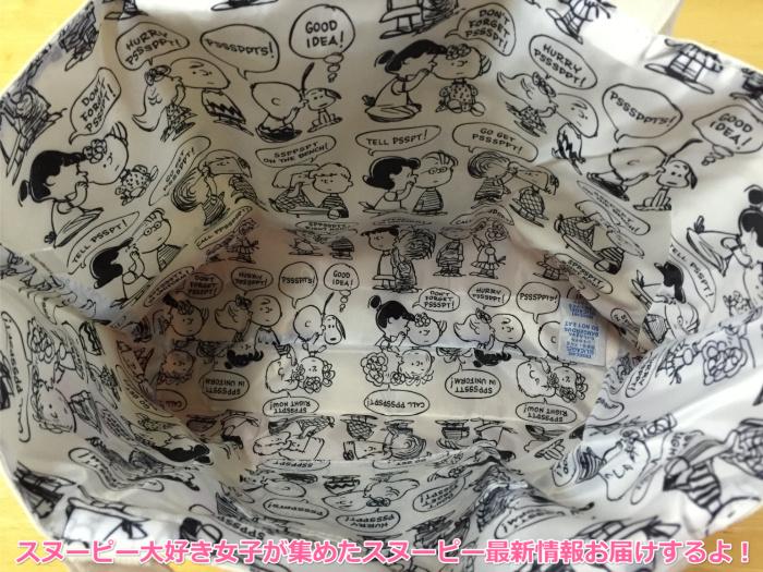 スヌーピー2015秋ムック本学研ピーナッツ65周年8