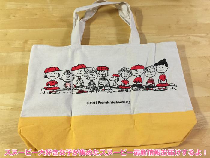 スヌーピー2015秋ムック本学研ピーナッツ65周年7