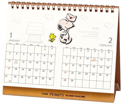 スヌーピーカレンダー2016卓上マンスリー月間2