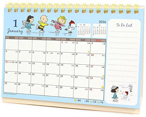 スヌーピーの卓上カレンダー2016ランキング♡月替りのお気に入りは?