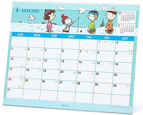 スヌーピーカレンダー2016卓上マンスリー月間6