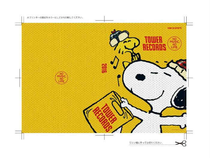 スヌーピータワーレコードコラボウィンターセール2015クリスマス手帳カバー23