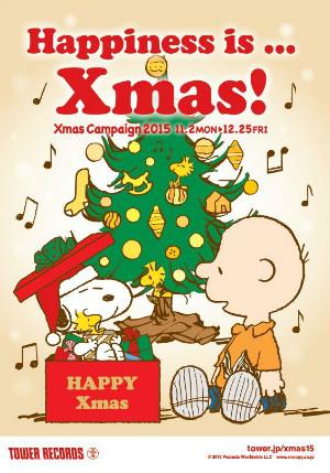 スヌーピータワーレコードコラボウィンターセール2015クリスマス24