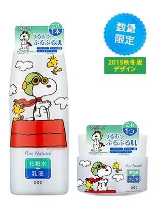 スヌーピーピュアナチュラルフライングエースピーナッツキャラクター2