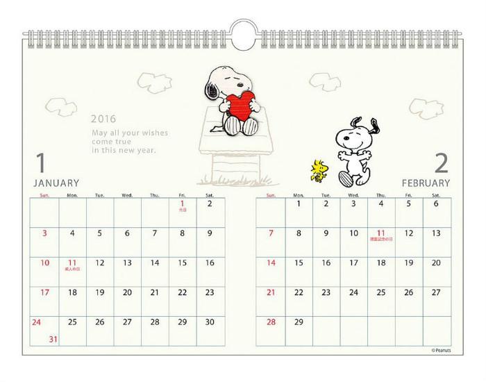 スヌーピー壁掛け月替りカレンダー2016マンスリー3