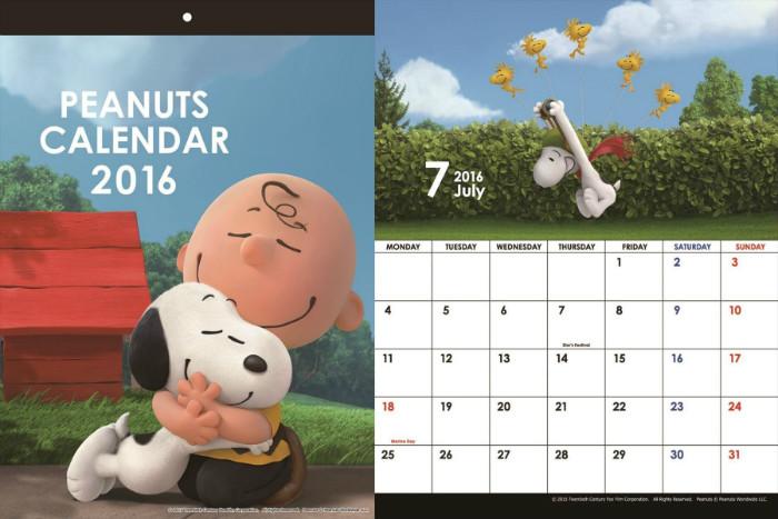 スヌーピー壁掛け月替りカレンダー2016マンスリー4