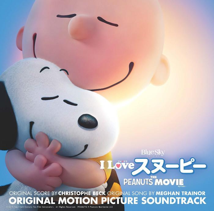 スヌーピー映画「I LOVE スヌーピー」サウンドトラックCD1