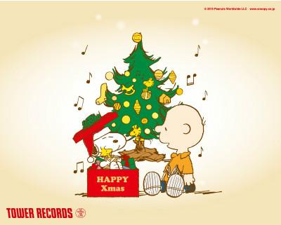 スヌーピータワーレコードコラボウィンターセール2015クリスマス手帳カバー6