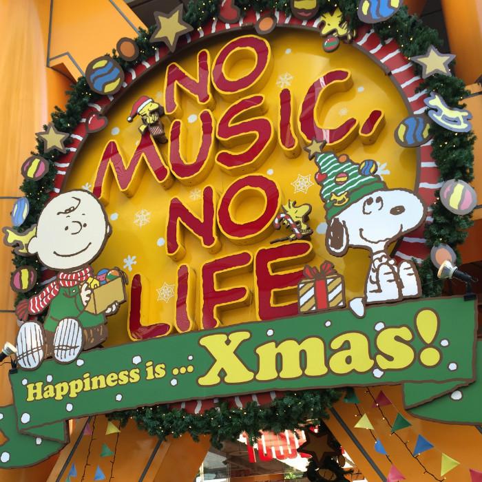 スヌーピータワレコ渋谷店コラボカフェクリスマスウィンターセール1