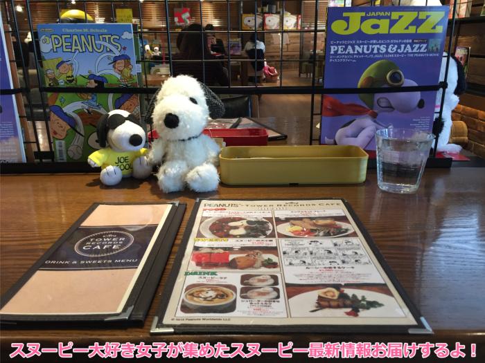 スヌーピータワレコ渋谷店コラボカフェクリスマスウィンターセール10
