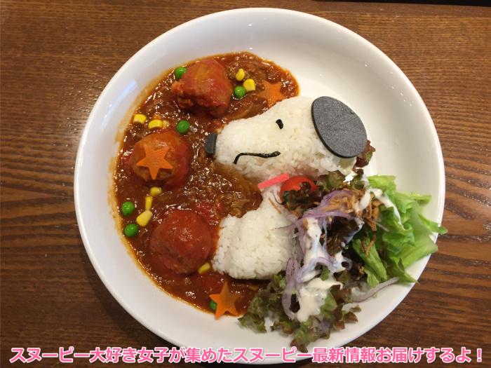 スヌーピータワレコ渋谷店コラボカフェクリスマスウィンターセール13