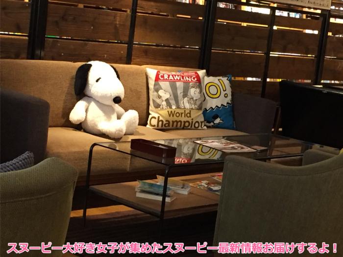 スヌーピータワレコ渋谷店コラボカフェクリスマスウィンターセール16