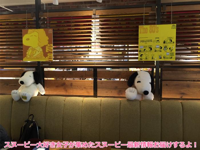 スヌーピータワレコ渋谷店コラボカフェクリスマスウィンターセール18