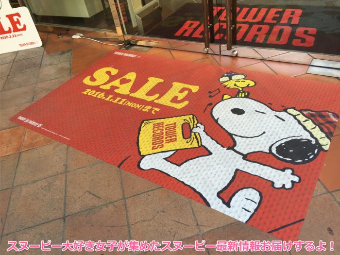 スヌーピータワレコ渋谷店コラボカフェクリスマスウィンターセール3