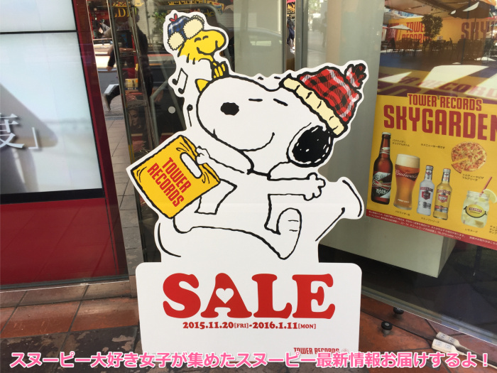 スヌーピータワレコ渋谷店コラボカフェクリスマスウィンターセール4