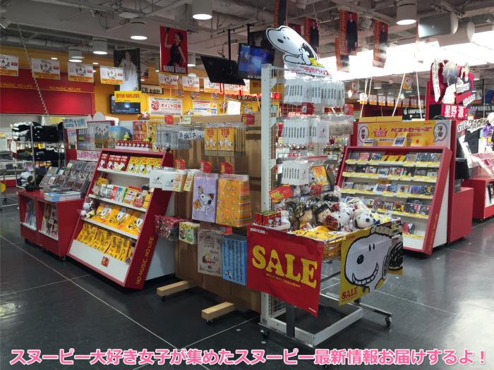 スヌーピータワレコ渋谷店コラボカフェクリスマスウィンターセール5