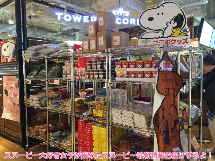 スヌーピータワレコ渋谷店コラボカフェクリスマスウィンターセール7
