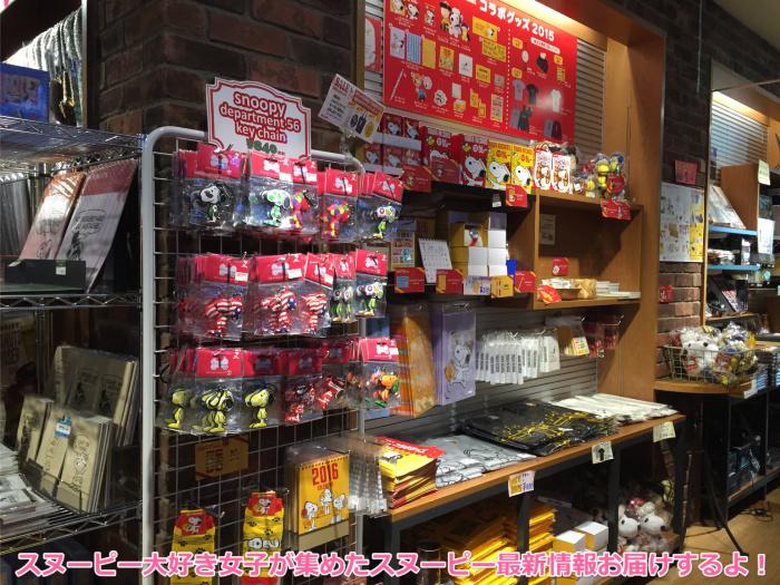 スヌーピータワレコ渋谷店コラボカフェクリスマスウィンターセール8