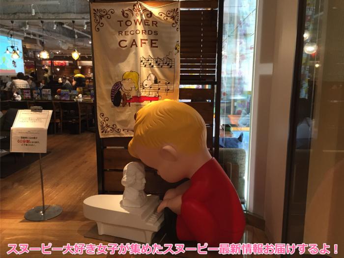 スヌーピータワレコ渋谷店コラボカフェクリスマスウィンターセール9