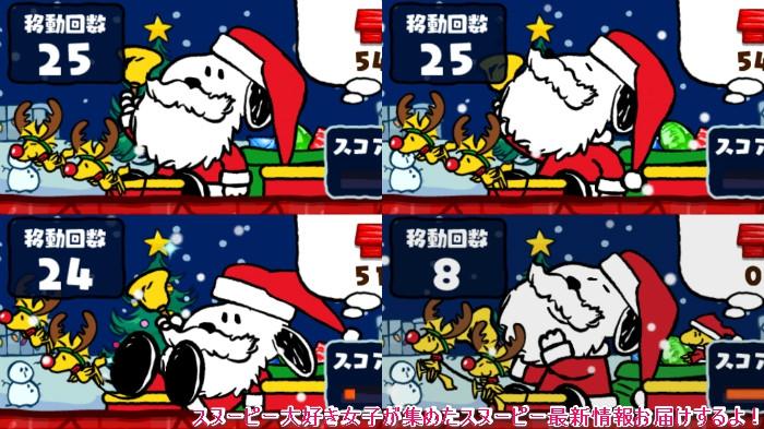 スヌーピードロップススヌーピーサンタクロースクリスマストレジャー赤水色ピンク黄色オレンジ6