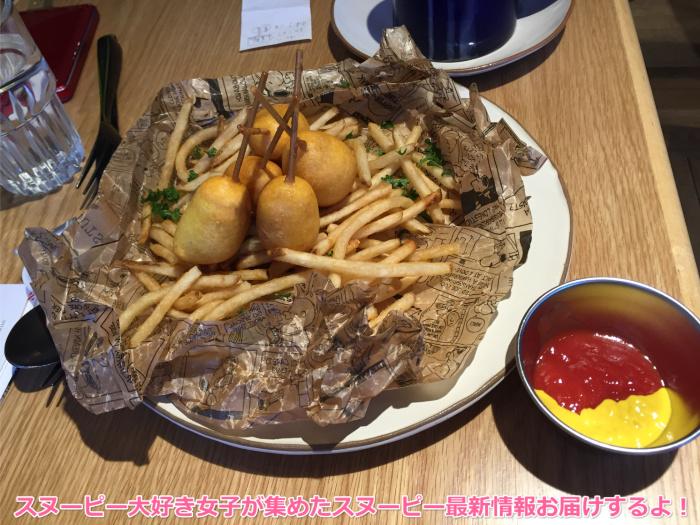 スヌーピーピーナッツカフェ東京中目黒ルートビア16
