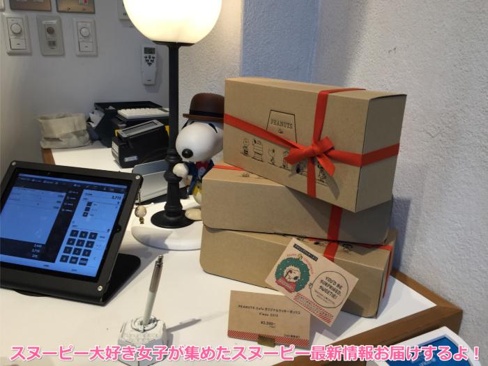 スヌーピーピーナッツカフェ東京中目黒ルートビア17