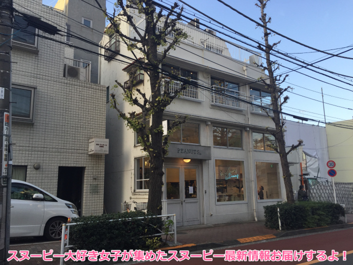 スヌーピーピーナッツカフェ東京中目黒ルートビア2