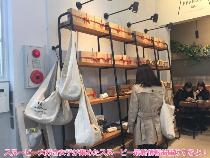 スヌーピーピーナッツカフェ東京中目黒ルートビア5
