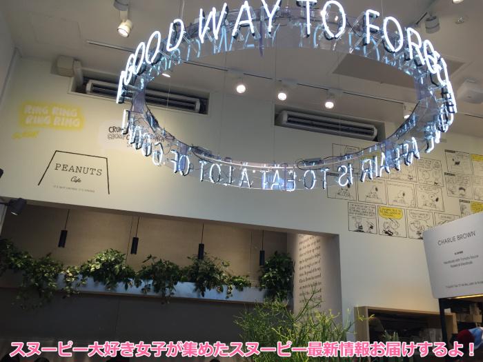スヌーピーピーナッツカフェ東京中目黒ルートビア6