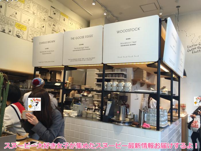 スヌーピーピーナッツカフェ東京中目黒ルートビア7