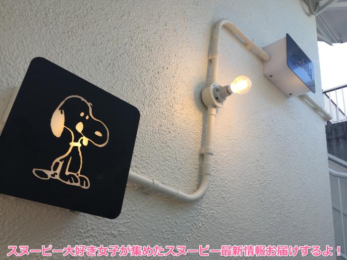 スヌーピーピーナッツカフェ東京中目黒ルートビア8