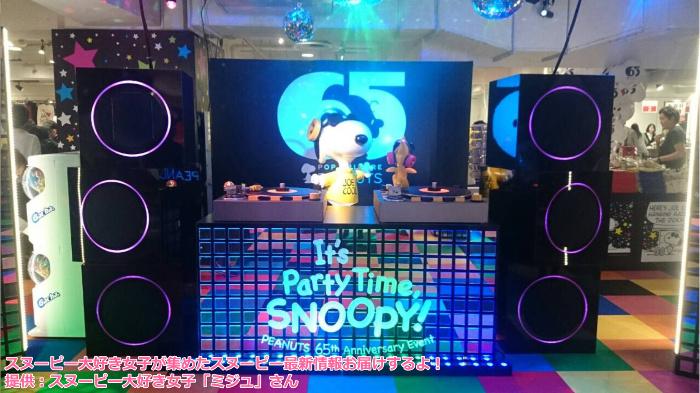 スヌーピーピーナッツ65周年イベントパーティーディスコDJジョークール缶バッジ素焼きペイント1