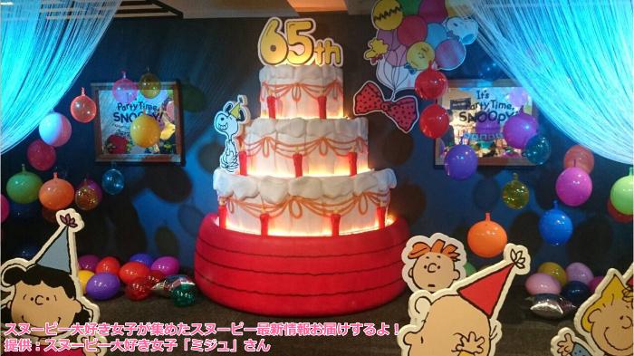 スヌーピーピーナッツ65周年イベントパーティーディスコDJジョークール缶バッジ素焼きペイント5