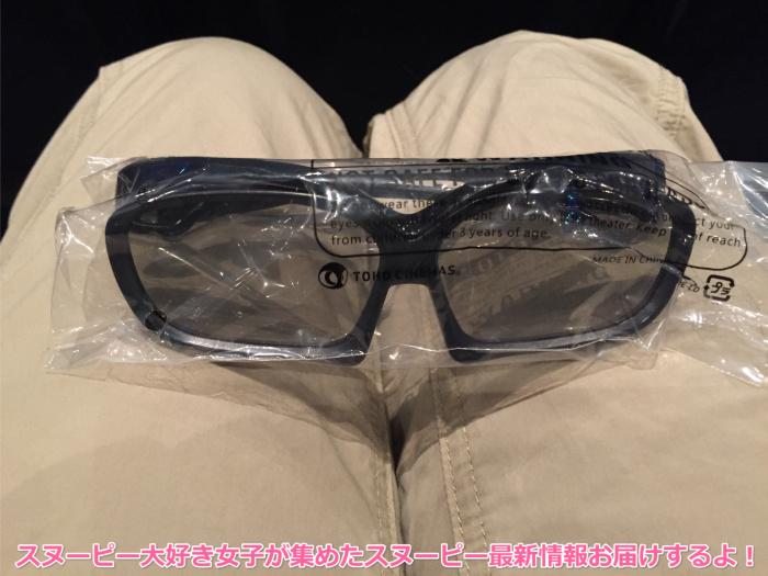 映画「I LOVE スヌーピー」感想有楽町TOHOシネマズスカラ座20151206.9