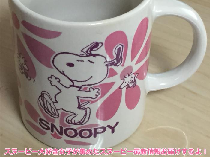 スヌーピーダンシングスヌーピーピンク花柄マグカップ愛用お気に入りグッズ1