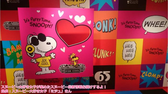 スヌーピーピーナッツ65周年イベントパーティーディスコDJジョークール缶バッジ素焼きペイント6