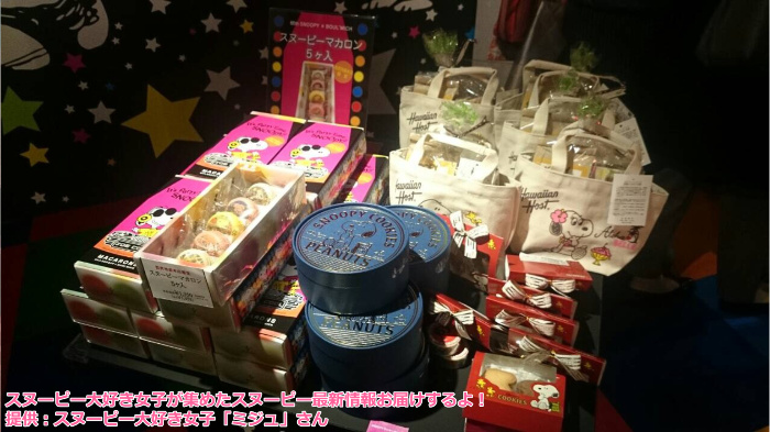 スヌーピーピーナッツ65周年イベントパーティーディスコDJジョークール缶バッジ素焼きペイント7