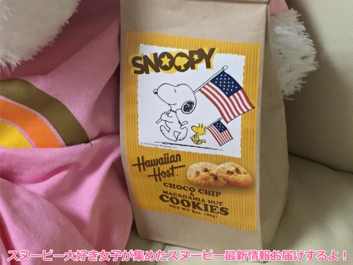 スヌーピーチョコチップクッキーハワイアンホーストジャパン3