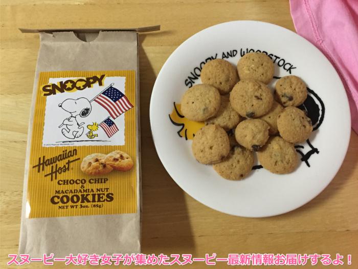 スヌーピーチョコチップクッキーハワイアンホーストジャパン5