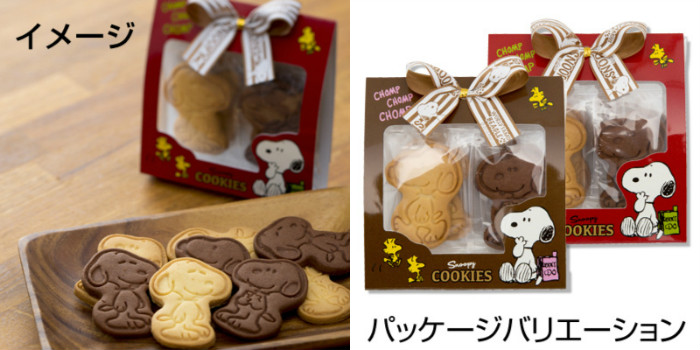 スヌーピーバレンタインデー2016チョコレートクッキーお買い物スヌーピー3