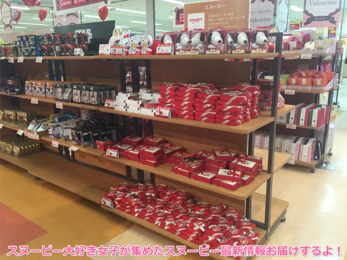 スヌーピーのチョコレートがバレンタインフェアに参加♡偵察してきた!