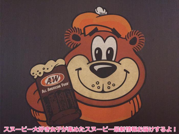 スヌーピー大好物ルートビア飲み物沖縄A&W5