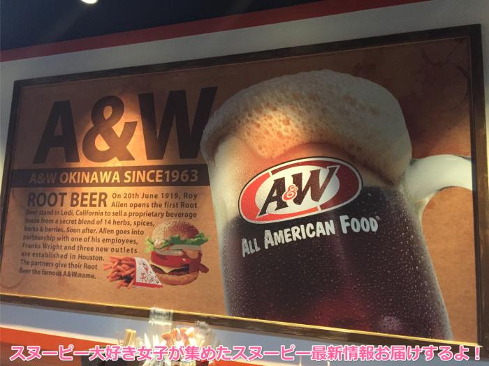 スヌーピー大好物ルートビア飲み物沖縄A&W7