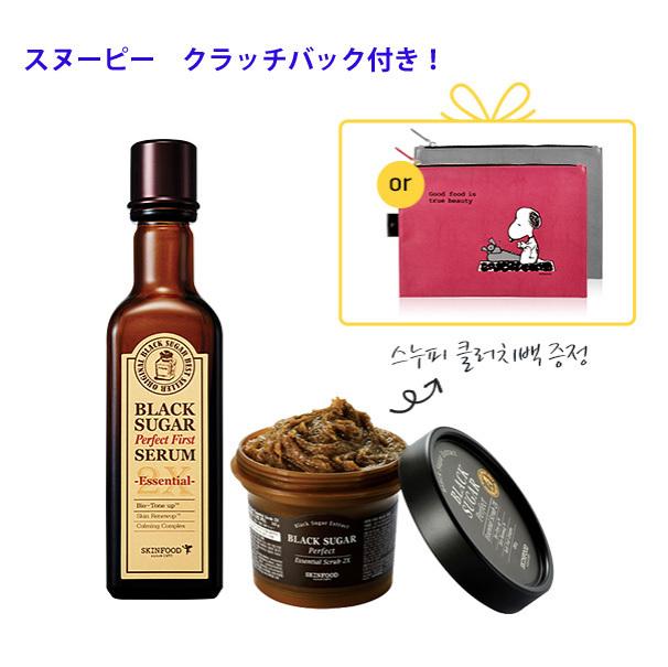 スヌーピー韓国スキンフードコラボバイマシャギー2