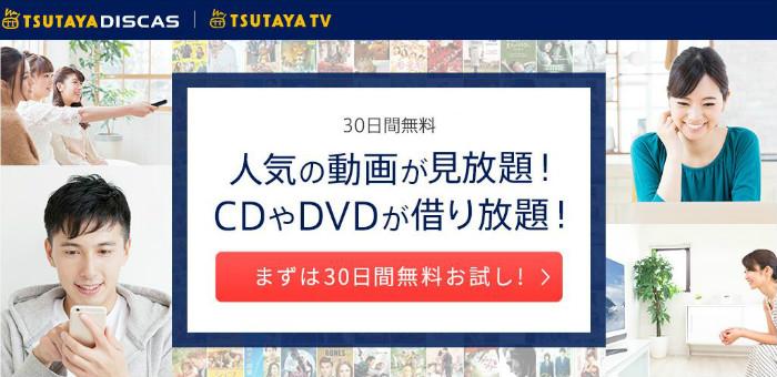 スヌーピー映画I LOVE スヌーピー動画レンタル先行配信TSUTAYATVTSUTAYAデジタル1