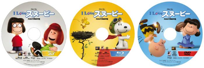 スヌーピー映画I LOVE スヌーピーDVDブルーレイBDディスク2